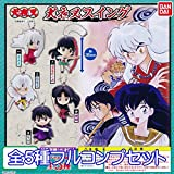 Gashapon Inuyasha Swing Set