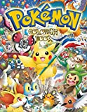 img - for Pokemon Coloring Book: for Kids, for Boys and Girls (35 High Quality Illustrations) 1st Gen book / textbook / text book