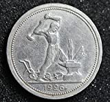 USSR Communistic Socialistic Silver half Ruble coin (One of the most beautiful Post Revolution and Civil Russian War, Russia Coins existed)1/2 ROUBLE 1926 Soviet Union AR 50 Kopeks.