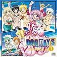 DOG DAYS ドラマBOX Vol.1