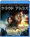 クラウド アトラス [WB COLLECTION][AmazonDVDコレクション] [Blu-ray]