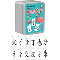LELEYU Chinese Learning Flash Card Spelling Game Jigsaw Puzzles Multiplayer Board Game