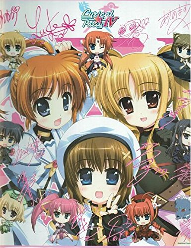 Lyrical party IV. copy paper (''magical Girl Lyrical Nanoha'' event limited distribution)