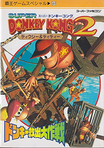 Super Donkey Kong 2: Dixie & Diddy Donkey Great Mission to Rescue - Super Nintendo Entertainment System (Overlord game Special) (1996) ISBN: 4063292452 [Japanese Import]