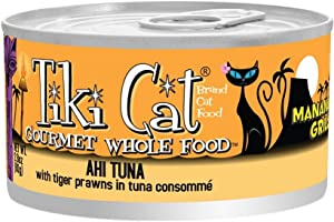 Tiki Cat Manana Grill Ahi Tuna with Tiger Prawns in Tuna Consomme - 12 x 2.8 oz