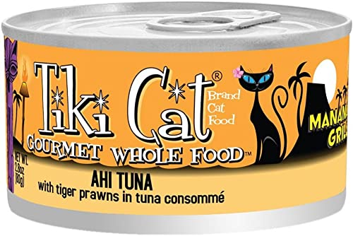 Tiki Cat Manana Grill Ahi Tuna with Tiger Prawns in Tuna Consomme – 12 x 2.8 oz
