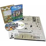 銀の匙 Silver Spoon 5(完全生産限定版) [DVD]