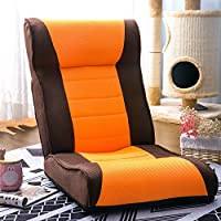 Harper&Bright designs Adjustable Fabric Floor Sofa Chair Folding Kids Chair Lazy Sofa(Brown/Orange)