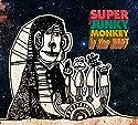 SUPER JUNKY MONKEY / SUPER JUNKY MONKEY is the BESTの商品画像