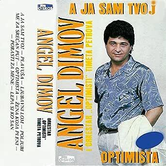 Optimista de Angel Dimov en Amazon Music - Amazon.es
