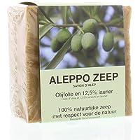 Aleppo Verilis Zeep, 200 G