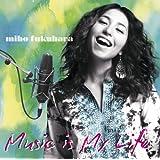 Music is My Life(初回生産限定盤)(DVD付)