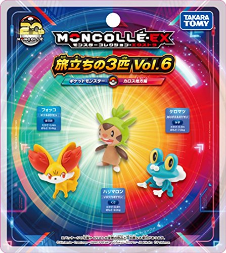 Takaratomy Pokemon 20th Anniversary Tabidachi No 3biki Vol. 6 Figures Chespin Froakie Fennekin Action, 1.5