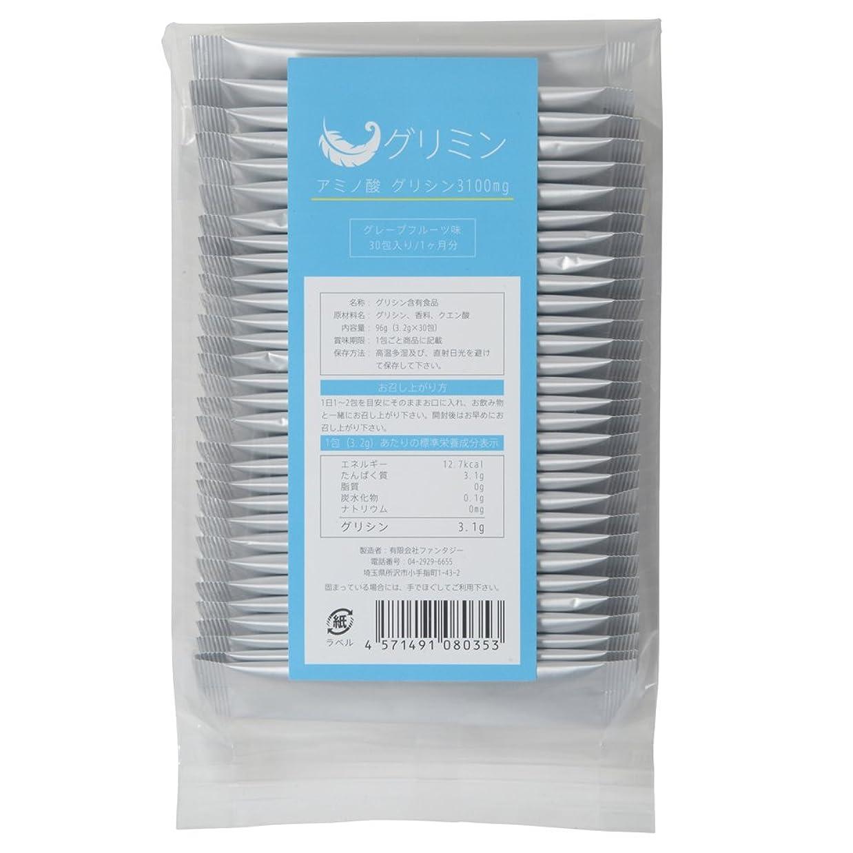 粗い米国オセアニア無水 クエン酸 3kg 食品添加物規格(食品)[02] NICHIGA(ニチガ)