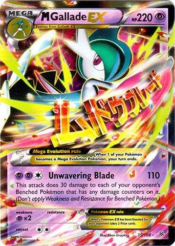 Pokemon - Mega-Gallade-EX (35/110) - XY Roaring Skies - Holo ()