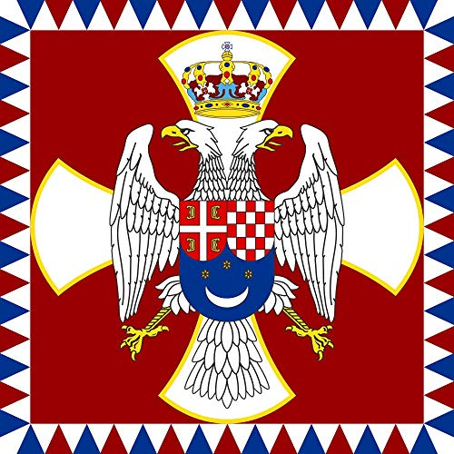 - magFlags Large Flag Royal Standard the King Yugoslavia | 1.35m² | 14.5sqft | 120x120cm | 45x45inch - 100% Made in Germany - long lasting outdoor flag