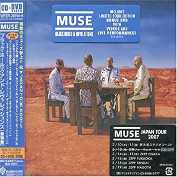 muse black holes and revelations download