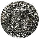 Accessories - Misc Holders Tibetan Incense Burner