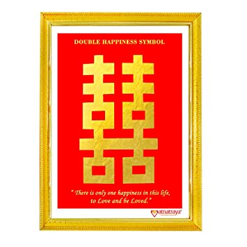 Amazon Ratnatraya Feng Shui Happiness Symbol For Happiness And