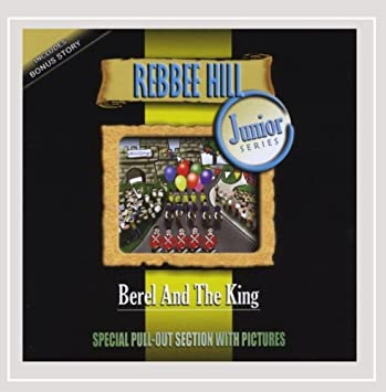 Rebbee hill berel and the tabak pushka mostly music.