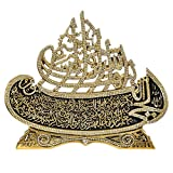 Ayatul Kursi and Basmala Large Size with rhinestones Islamic Art Sculpture Table Decor (Gold Tone)