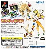 Tetris with Card Captor Sakura: Eternal Heart [Japan Import]