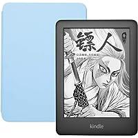 全新Kindle青春版 黑色 + NuPro轻薄保护套套装,月光蓝