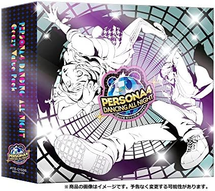 Persona 4: Dancing All Night Crazy Value Pack [PSVita]