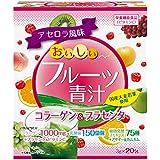 ユーワ おいしいフルーツ青汁 コラーゲン&プラセンタ 3g×20包