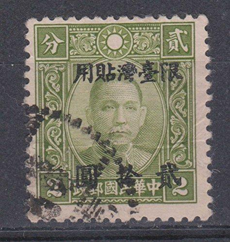 Dr. Sun Yat–sen With Overprint Markings China 2 Postage Stamp