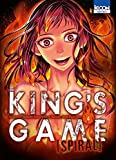 King's Game Spiral T04 (04)
