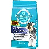 プロマネージ 成犬用 ミニチュアシュナウザー専用 1.7kg×4個【まとめ買い】