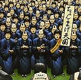 CHONMAGE TENGOKU IN DEEP [Audio CD] V.A.