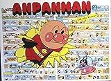 Anpanman. 2