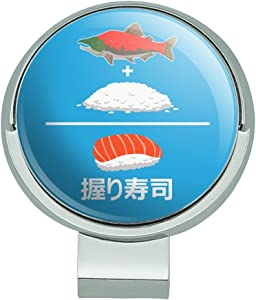 GRAPHICS & MORE Salmon Plus Rice Equals Sushi Nigiri Golf Hat Clip with Magnetic Ball Marker