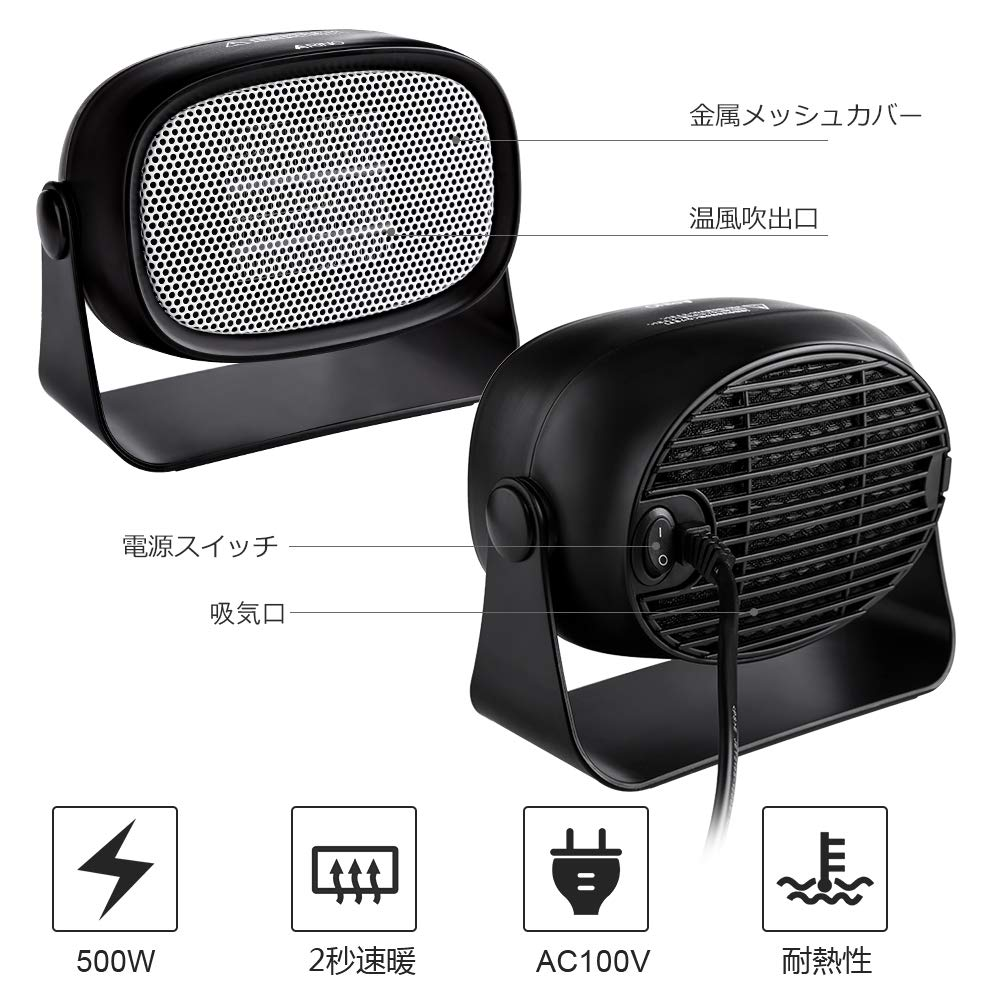 ARINO Fan Heaters, Portable Electric Heater Personal Space Heater Electric Heater With Adjustable Angle, Fast Heating, Suit for Home and Office