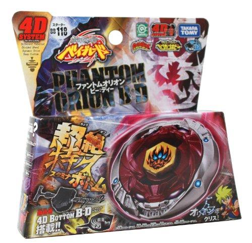 Beyblades #BB118 JAPANESE Metal Fusion Starter Set Phantom Orion B:D 4D
