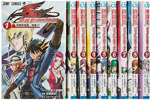 遊☆戯☆王 5D's コミック 1-9巻セ...