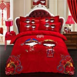 DHWM-Wedding wear wool 4 piece set, pure cotton bed linen, cotton thick couples Red 4 piece ,1.8m