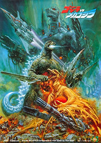 Godzilla vs. Mechagodzilla Gojira Vs Mekagojira Japanese Movie Poster