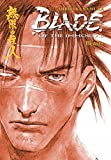 Blade of the Immortal, Vol. 11. Beasts