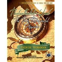 Thalaathatul-Usool: The Three Fundamental Principles [Exercise Workbook]