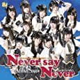 Never say Never 【DVD付盤】