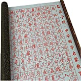 Gridded Magic Cloth Chinese Character, Di zi Gui Water Writing Cloth, Small ...