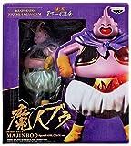 Dragon Ball Z Majin Boo SCultures Big Budoukai Statue