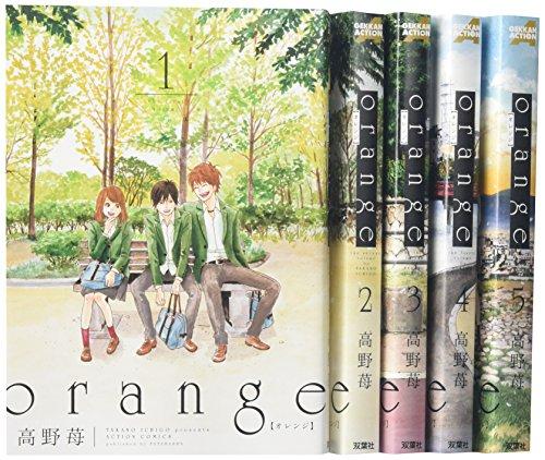 orange コミック 全5巻完結セット (月刊アクション)