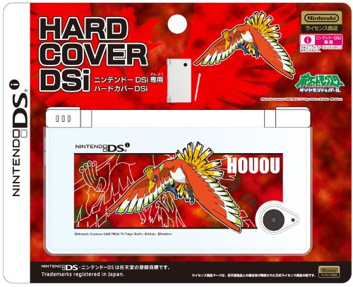 DSi Official Pokemon Diamond and Pearl Hard Cover - Houou/Ho-Oh ()
