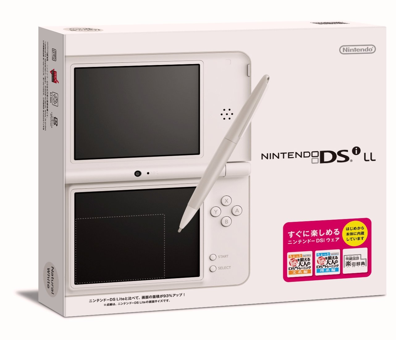 Nintendo Dsill Portable Video Game Console - Natural White - Japanese Version (Only Plays Japanese Version Ds Games)