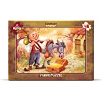 Art Çoçuk Frame Puzzle Keloğlan 48 Parça