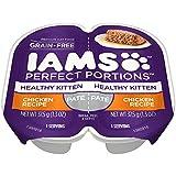 IAMS PERFECT PORTIONS Grain Kitten Wet Food